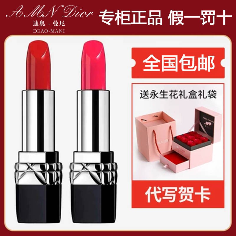 ลิปสติก Dior Manny Lipstick Matte Moisturizing 999 Intense Blue Gold Lipstick Legend Red Lips 888 Big Genuine Gift Box