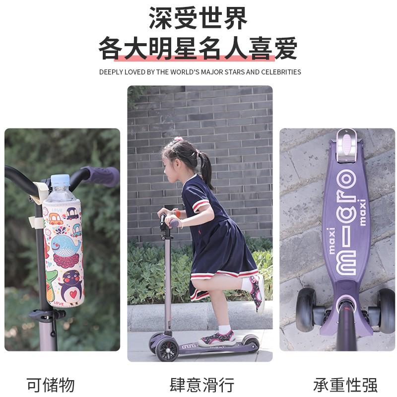 ❦ウm-cro ใหม่ Maxi 3-6-12 ปีสกู๊ตเตอร์เด็ก Maigu Mi Gao ปรับความสูงได้เด็กโตสามล้อกว้างขึ้น