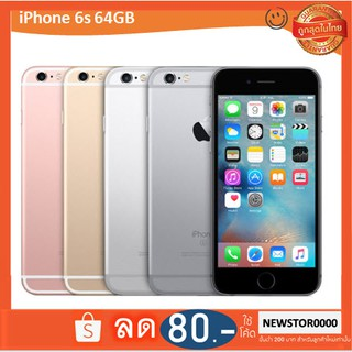 Review 👉iPhone 6s 64GB  Refurbished