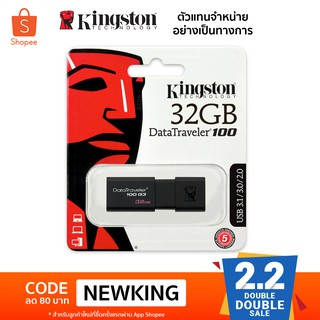 Kingston DataTraveler 100G3 32GB USB 3.0 Flash Drive (DT100G3/32GB)