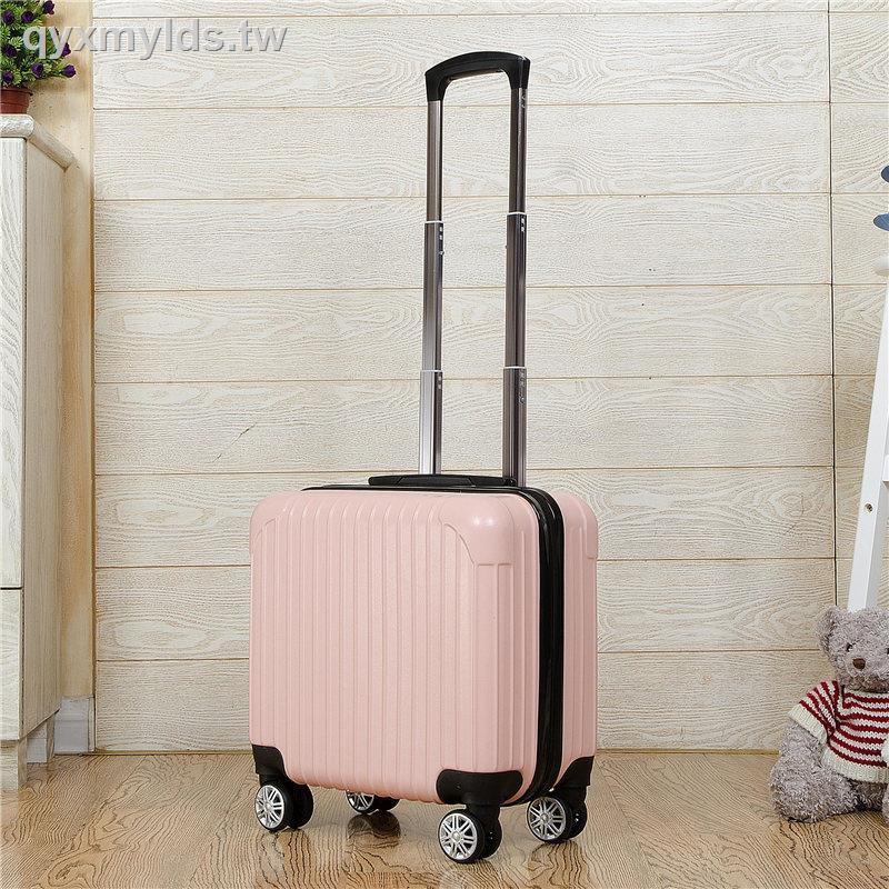 กระเป๋าเดินทางขนาดเล็ก 18 นิ้ว 16