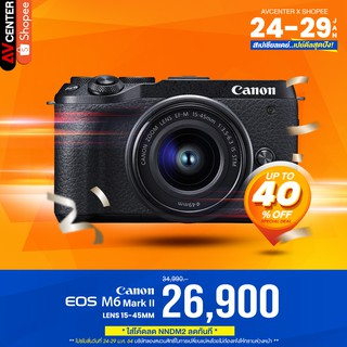 Canon Camera EOS M6 Mark II Kit 15-45 mm.  [รับประกัน 1 ปี by AVcentershop]
