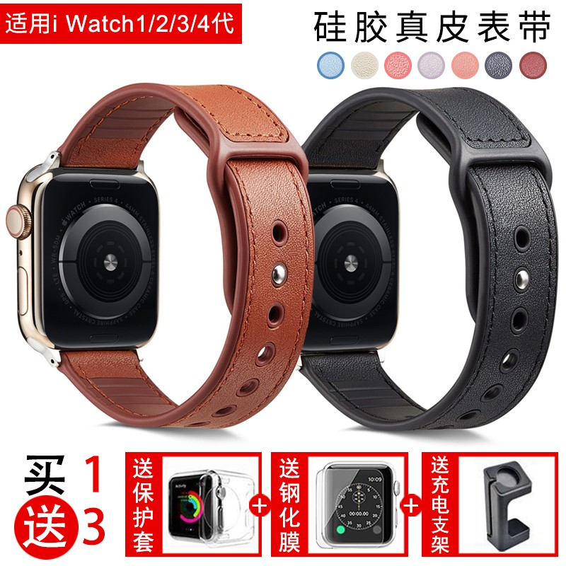 7-5 [bolanxun] เหมาะสำหรับ applewatchSE6 apple watch สาย iwatch2/3 รุ่นสายหนังกีฬา 38/40/42/44 มม. ผู้ชายและผู้หญิง iPhone series5 รุ่นซิลิโคนหนัง breathable tide