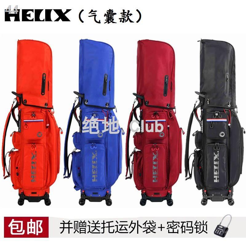 ✖∏┅ถุงกอล์ฟ HELIX กระเป๋าการบิน HI95028 ลากจูงเดินทางด้วยกล้องส่องทางไกล กระเป๋าบอลล้อลาก1