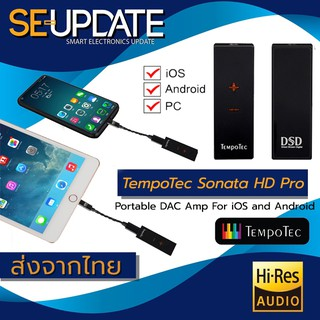 (รองรับ iOS+Android) DAC/AMP พกพา TempoTec Sonata HD PRO For iOS and Android