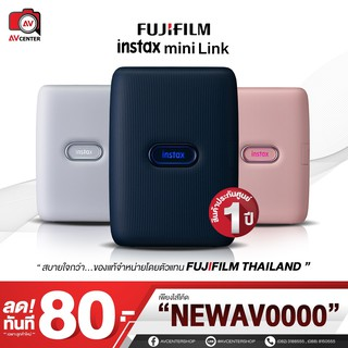 Fujifilm Instax Mini Link - Smartphone Printer  [ประกันศูนย์ Fujifilm Thailand