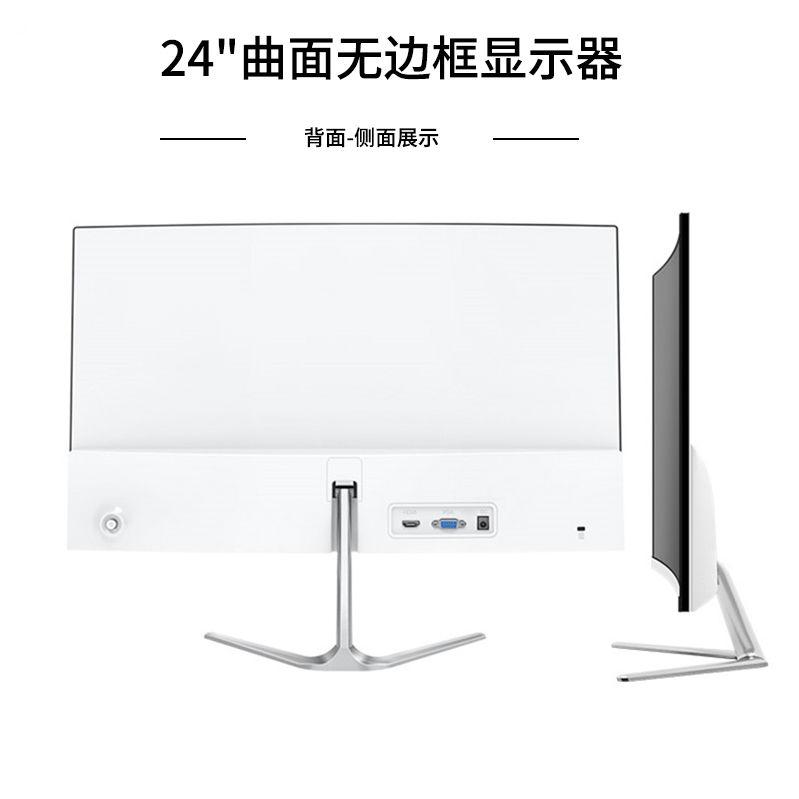 ใหม่พื้นผิวโค้งจอคอมพิวเตอร์24-นิ้วตั้งโต๊ะ19/22/27/32แบบตัวต่อตัวสำนักงาน