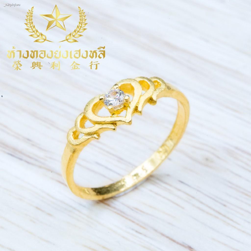 ราคาต่ำสุด✐⭐ แหวนทองประดับเพชร CZ น้ำหนักครึ่งสลึง (1.9 กรัม)