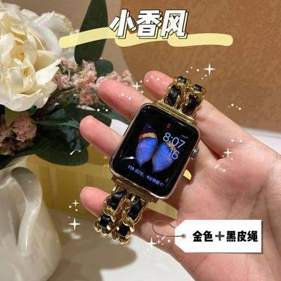 สาย applewatch สายนาฬิกาอัจฉริยะ สายนาฬิกา สายนาฬิกา applewatch Applicable iWatch strap small fragrant wind metal stainl