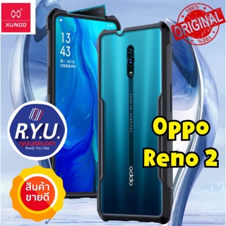Review Reno2/2F!Xundd Beetle Case For Oppo Reno2/Reno2F ของแท้นำเข้า
