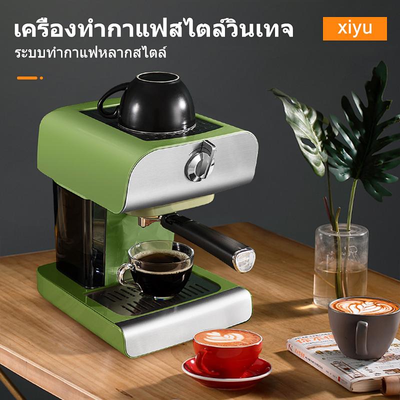 เครื่องชงกาแฟ เครื่องชงกาแฟเอสเพรสโซ เครื่องทำกาแฟขนาดเล็ก เครื่องทำกาแฟกึ่งอัตโนมติ Coffee  เครื่องชงกาแฟสไตล์ย้อนยุค