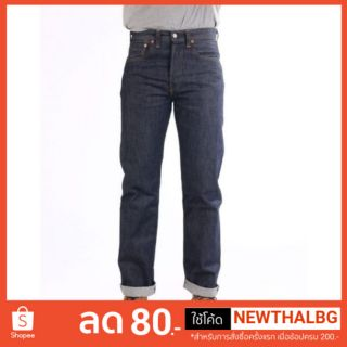Levi's 501 bigE LVC1947(LEVI'S VINTAGE CLOTHING)made in