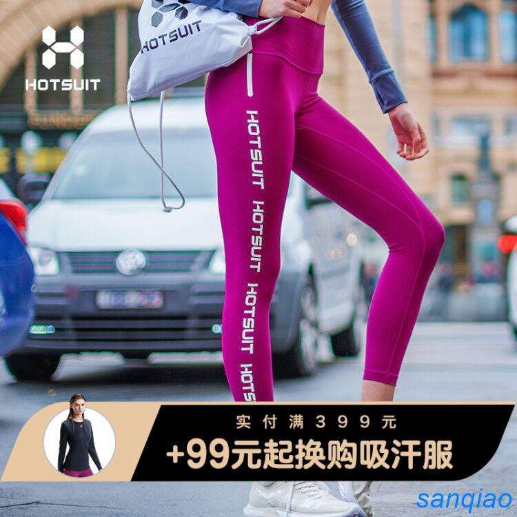 กางเกงกีฬา hotsuit กางเกงโยคะกางเกงยางยืดเอวสูงยืดออกกําลังกาย