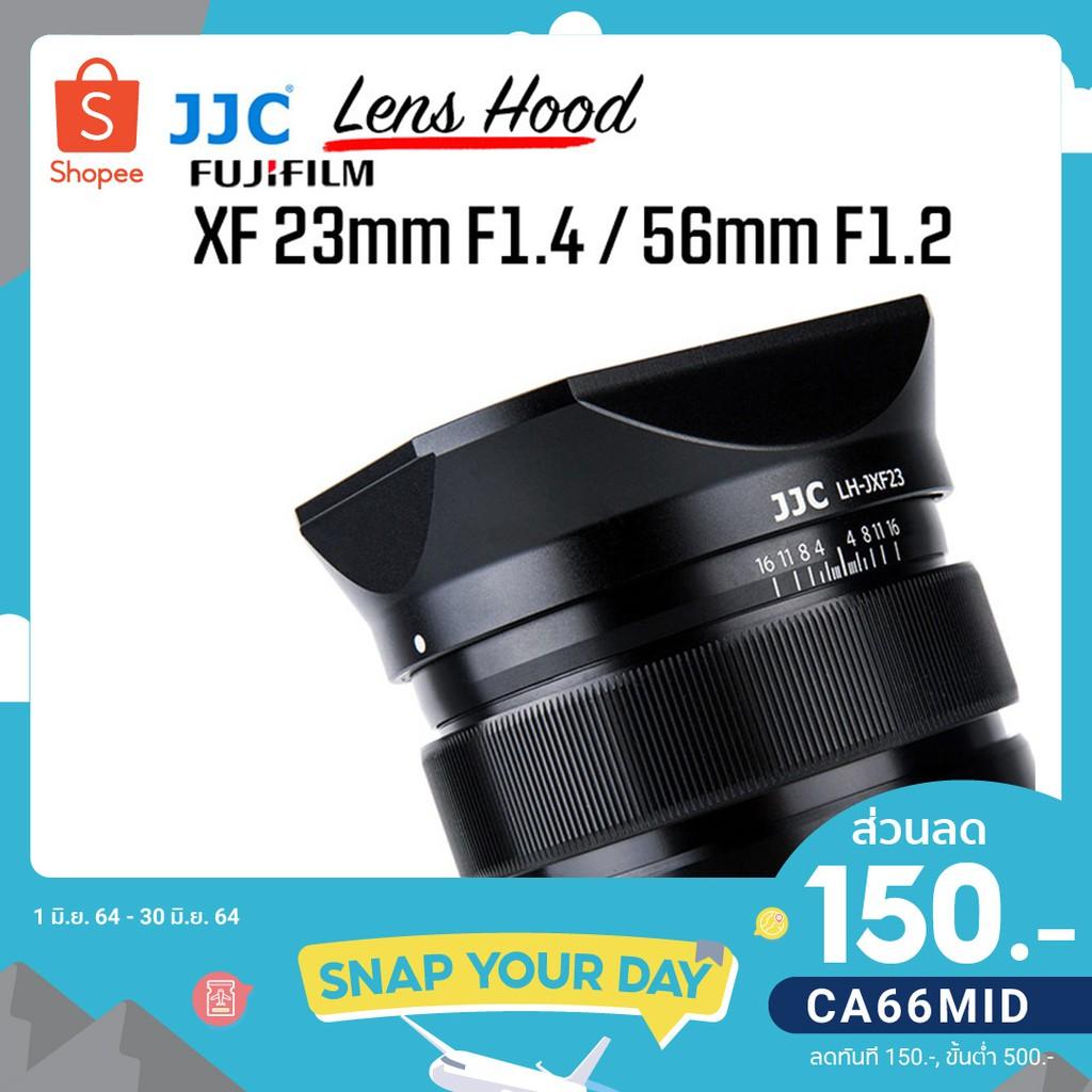 ฮูดเลนส์ Fuji 23mm f1.4 และ Fuji 56mm f1.2 Lens Hood LH-JXF23