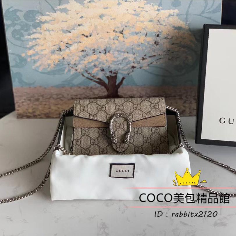 [KX]คุณภาพสูงสุด Gucci Dionysus GG กระเป๋าสะพายกระเป๋า Dionysus กระเป๋าโซ่ Crossbody กระเป๋าสะพาย 40024