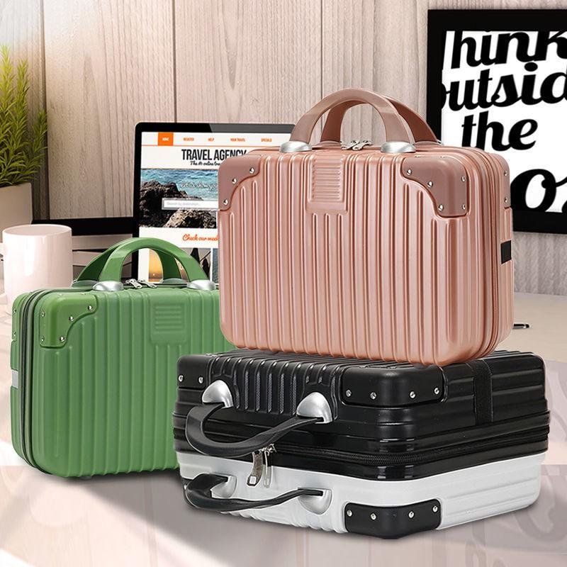 กระเป๋าเครื่องสําอาง🎀กล่องเครื่องสำอาง14นิ้ว กระเป๋าเดินทาง, กระเป๋าเดินทางขนาดเล็กแบบพกพา, กระเป๋าเดินทางขนาดเล็กน่ารั