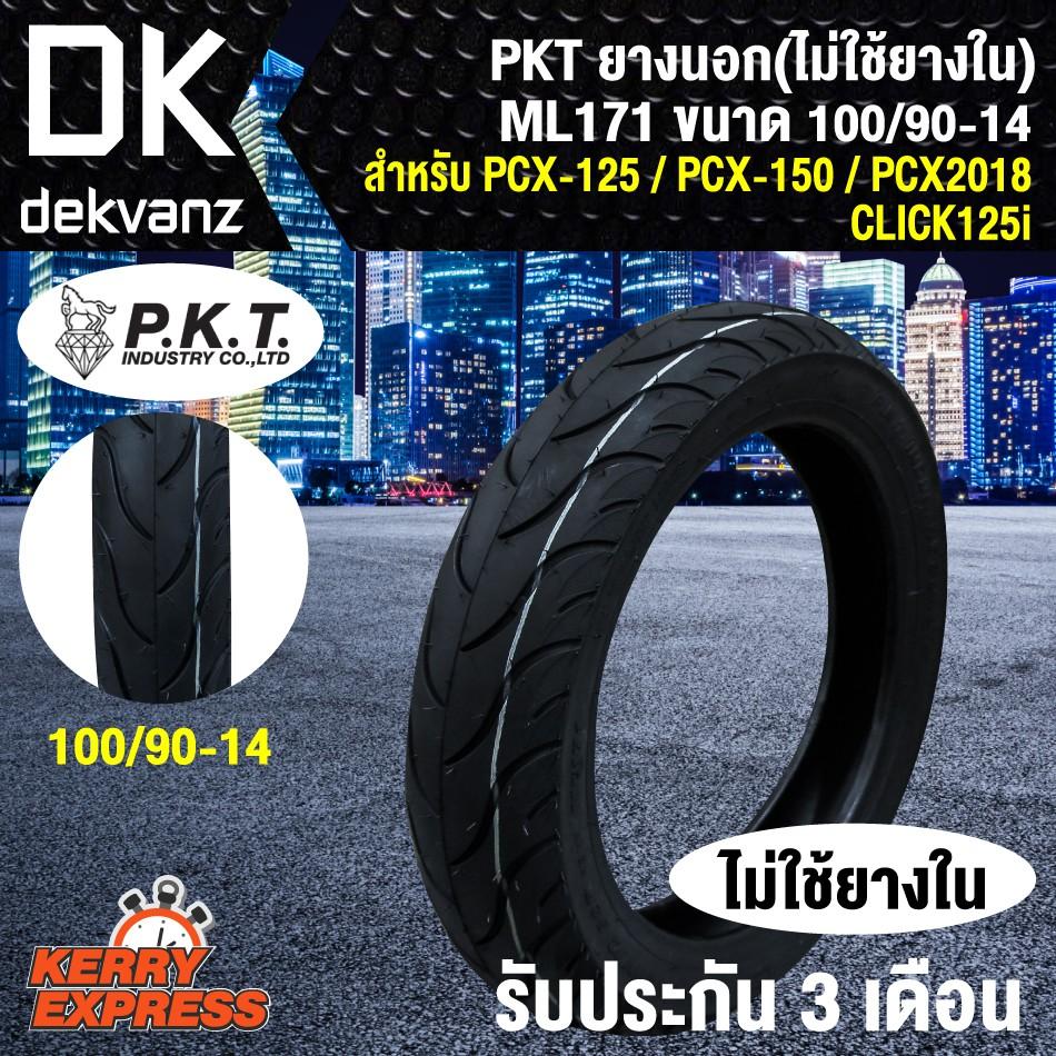 PKT ยางนอก 100/90-14 สำหรับ PCX-125,PCx150,PCX18,CLICK125i (ไม่ใช้ยางใน) ML177 ลาย KIKER