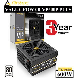 Review POWER SUPPLY (อุปกรณ์จ่ายไฟ) ANTEC VALUE POWER 600P PLUS (80 PLUS) - รับประกัน 3 ปี