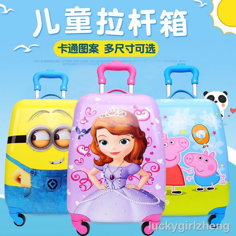 กระเป๋าเดินทางล้อลาก 4 ล้อ สำหรับเด็ก ขนาด 16 นิ้ว 18 นิ้ว 19 นิ้ว