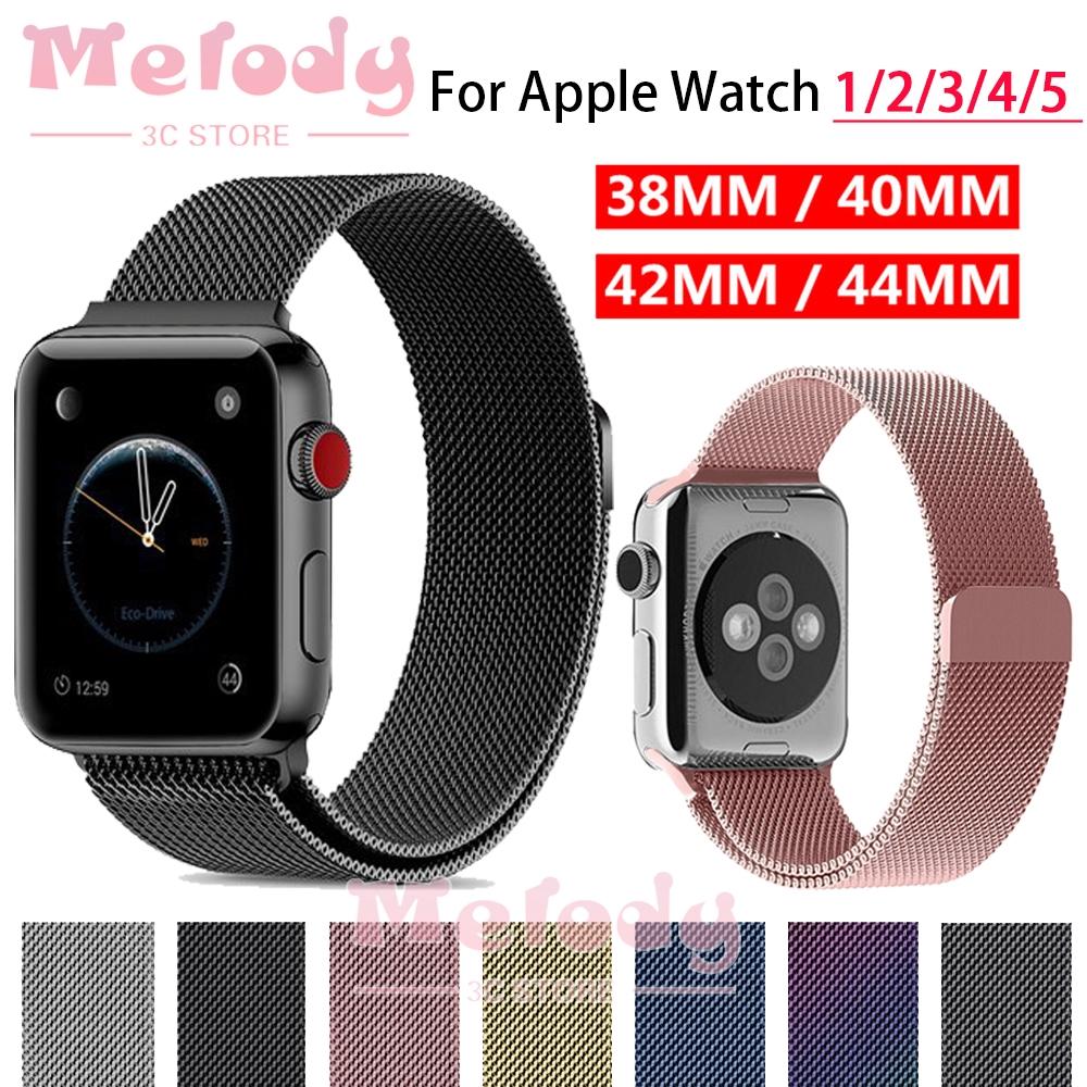 สายคล้องนาฬิกาแม่เหล็กสำหรับ Apple Watch series 2/3/4/5/6/SE Band 38 / 40mm42 / 44 มม.