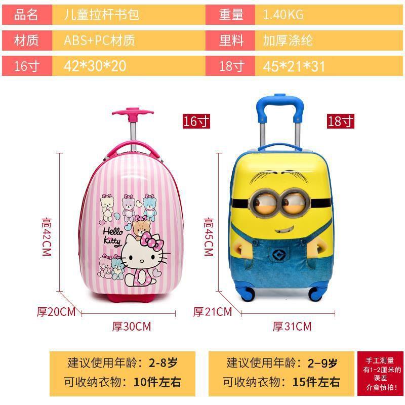 ﹤ぱ กระเป๋าเดินทางพกพา  กระเป๋ารถเข็นเดินทางกระเป๋าเดินทางเด็ก กระเป๋าเด็กเด็กชายการ์ตูนเจ้าหญิงรถเข็นนักเรียนล้อสากลหญิง