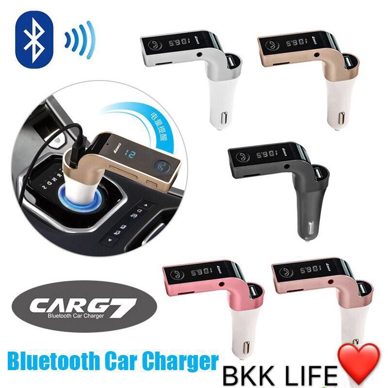 Image # 6 of Review CAR G7 อุปกรณ์รับสัญญาณบลูทูธในรถยนต์ Bluetooth FM Transmitter MP3 Music Player SD USB Charger for Smart Phone & Tablet