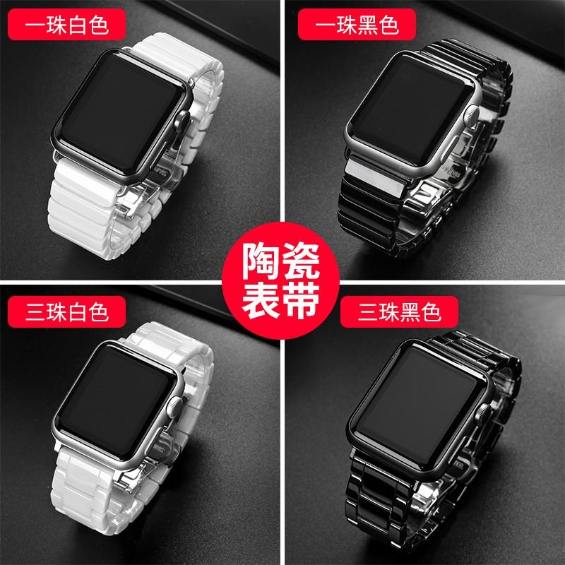 เหมาะสำหรับ Apple Watch iwatch5 / 6 สาย applewatch เซรามิก 3/4 รุ่น 2 โซ่ se โลหะสแตนเลส 40 / 44mm42 น้ำแบรนด์ seriesS ช
