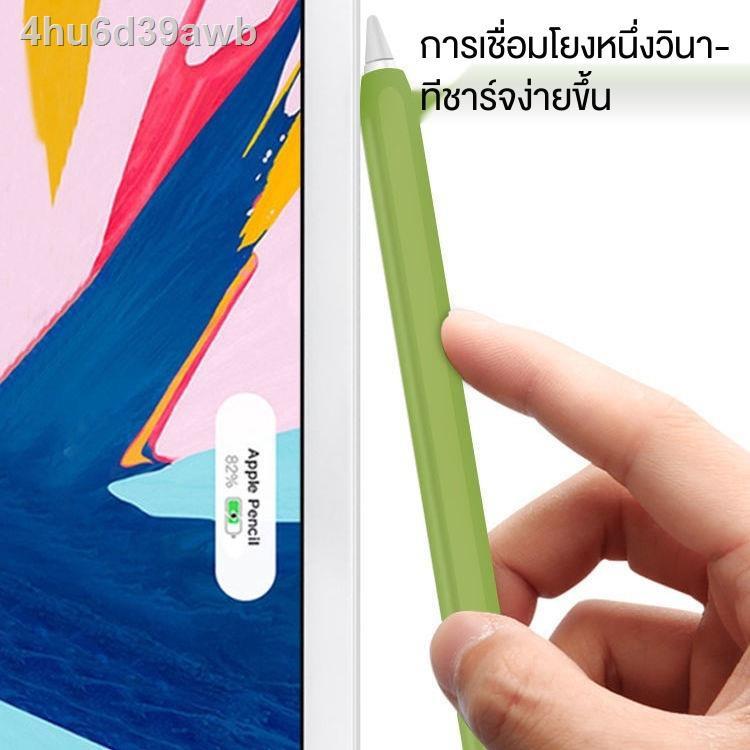❤️พร้อมส่งในไทย❤️✳❆▨Applepencil ปลอกปากการุ่นที่ 1 และรุ่นที่ 2 การป้องกัน ipencil ชุดของ iPadpencil ปากกาซิลิโคนปลอก