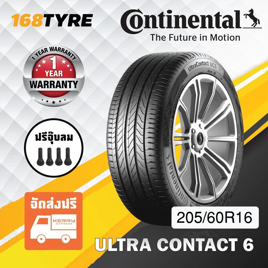 [จัดส่งฟรี] 205/60R16 CONTINENTAL รุ่น ULTRA CONTACT 6 ราคาต่อ1เส้น
