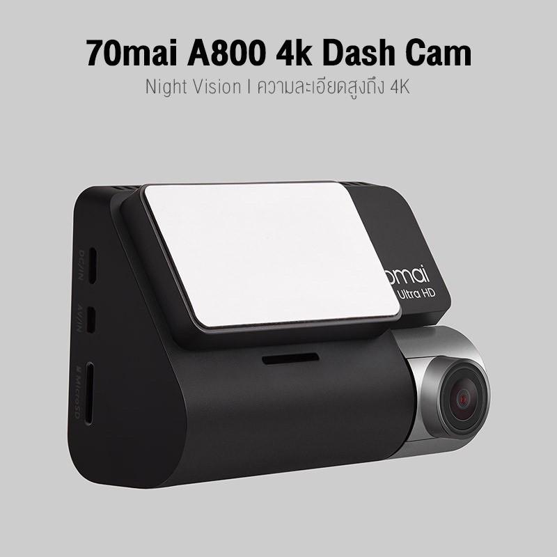 [ พร้อมส่ง ] Xiaomi 70mai Dash Cam A800 - ภาษาอังกฤษ มี WiFi และ GPS ต่อกล้องหลังได้ ( รับประกัน 1 ปี )