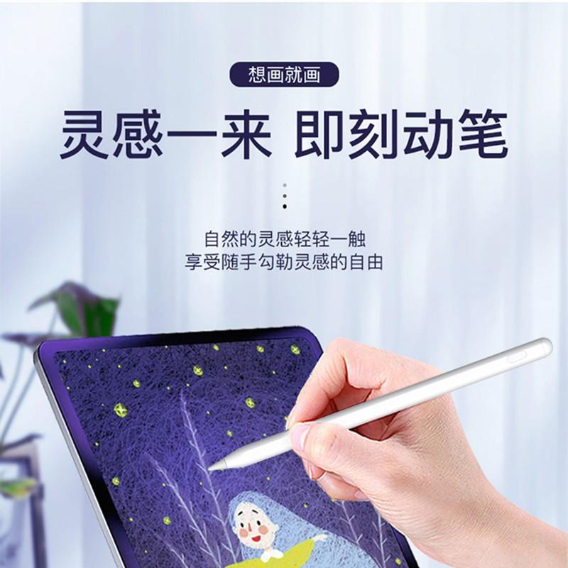ปากกา capacitive Applepencil Android Apple universal ipad หน้าจอสัมผัสสไตลัสแท็บเล็ต Huawei รุ่นคอมพิวเตอร์โทรศัพท์มือถื