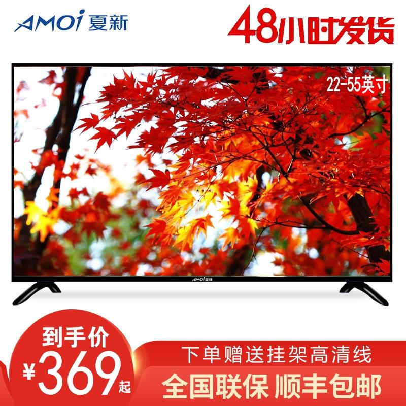 Amoi  Amoi 40C LCD TV ขนาด 32 นิ้ว 2428 Smart Network WiFi40 แท็บเล็ต 43 ราคาพิเศษ 50