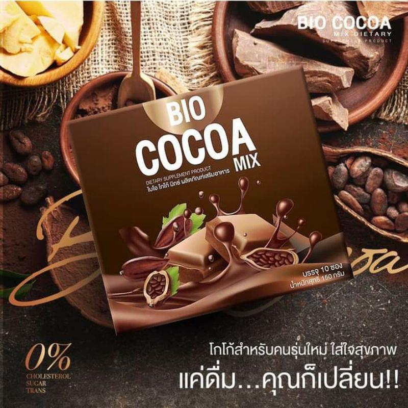 👉ไบโอโกโก้มิกซ์  Bio Cocoa ❤️ ลดพุง กินเยอะ ขับถ่ายง่าย 🍩🥘ของแท้ 💯✨พร้อมส่ง