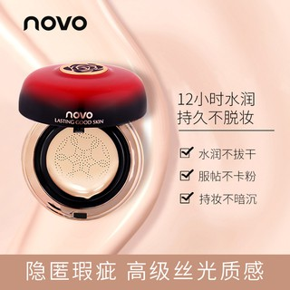 NOVO concealer silky translucent red air cushion BB cream is naturally light and long lasting, easy to apply makeup, no