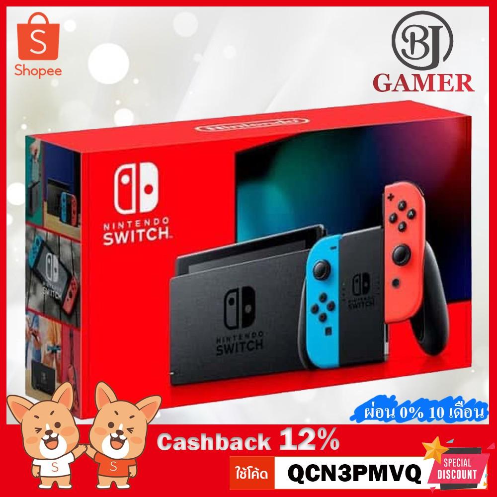 [ผ่อน0% 10 เดือน] Nintendo Switch มือสอง กล่องแดง/กล่องขาว พร้อมเกมส์ สภาพใหม่ รับประกันสินค้า 1 ปี