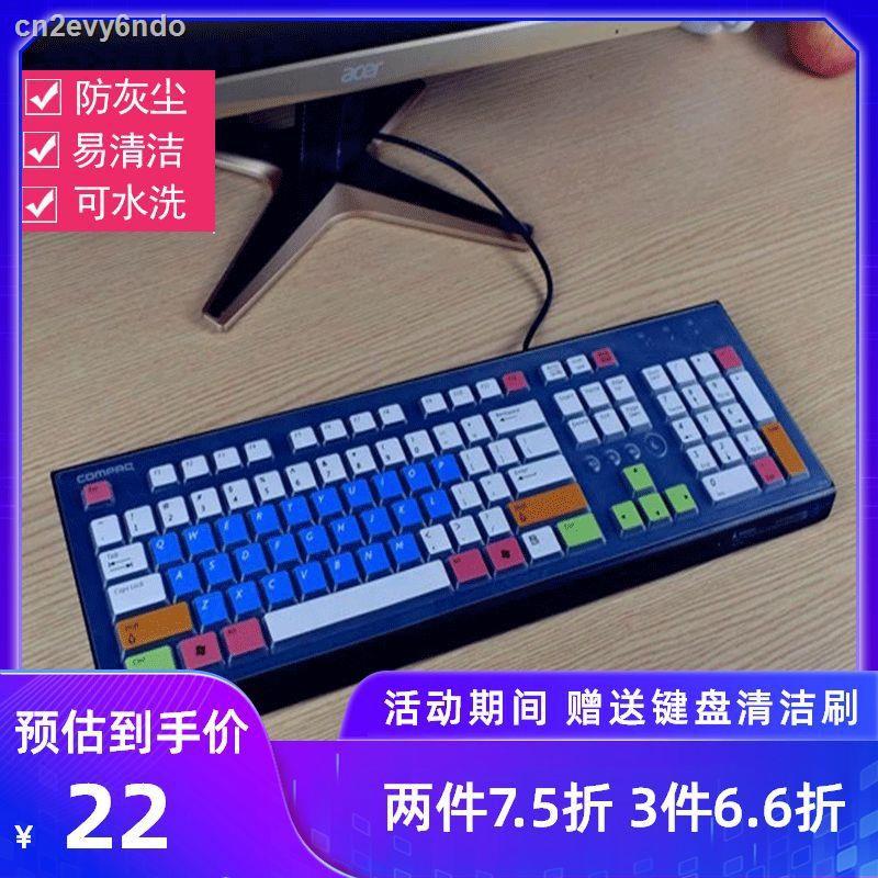 ฟิล์มกันรอยคีย์บอร์ด✈ஐHP SK 2086 Acer PR1101U All-in-one ฟิล์มกันรอยแป้นพิมพ์คอมพิวเตอร์คีย์บอร์ดไร้สาย