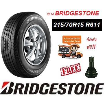 ยาง BRIDGESTONE 215/70R15 Duravis R611 ยางใหม่ ปี2020