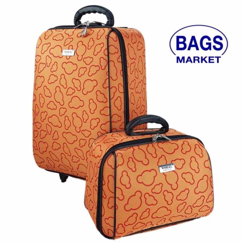 กระเป๋าเดินทาง กระเป๋าเดินทางล้อลาก Wheal เซ็ทคู่ ลิขสิทธิ์ของแท้ 20/14 นิ้ว Code FBL7720-3 กระเป๋าล้อลาก กระเป๋าเดินทาง