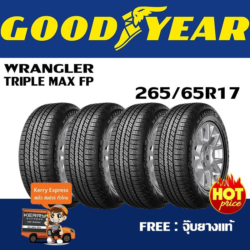 265/65R17 Goodyear Triple-max FP ชุดยาง