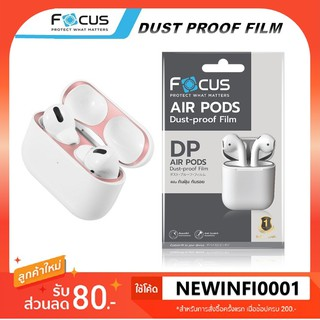 Review ฟิล์ม กันฝุ่นกันรอย โฟกัส Focus AirPods 1 / 2 / AirPods Pro Dust-proof Film