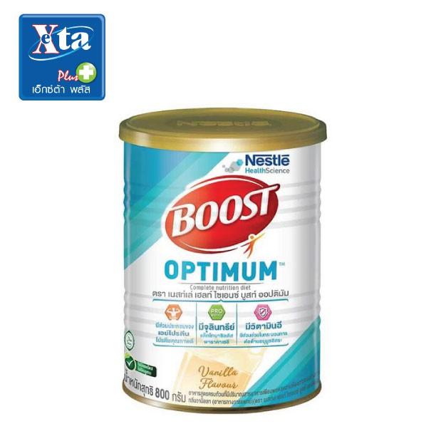 อาหารสูตรครบถ้วน ที่มีเวย์โปรตีน สำหรับผู้สูงอายุ BOOST OPTIMUM