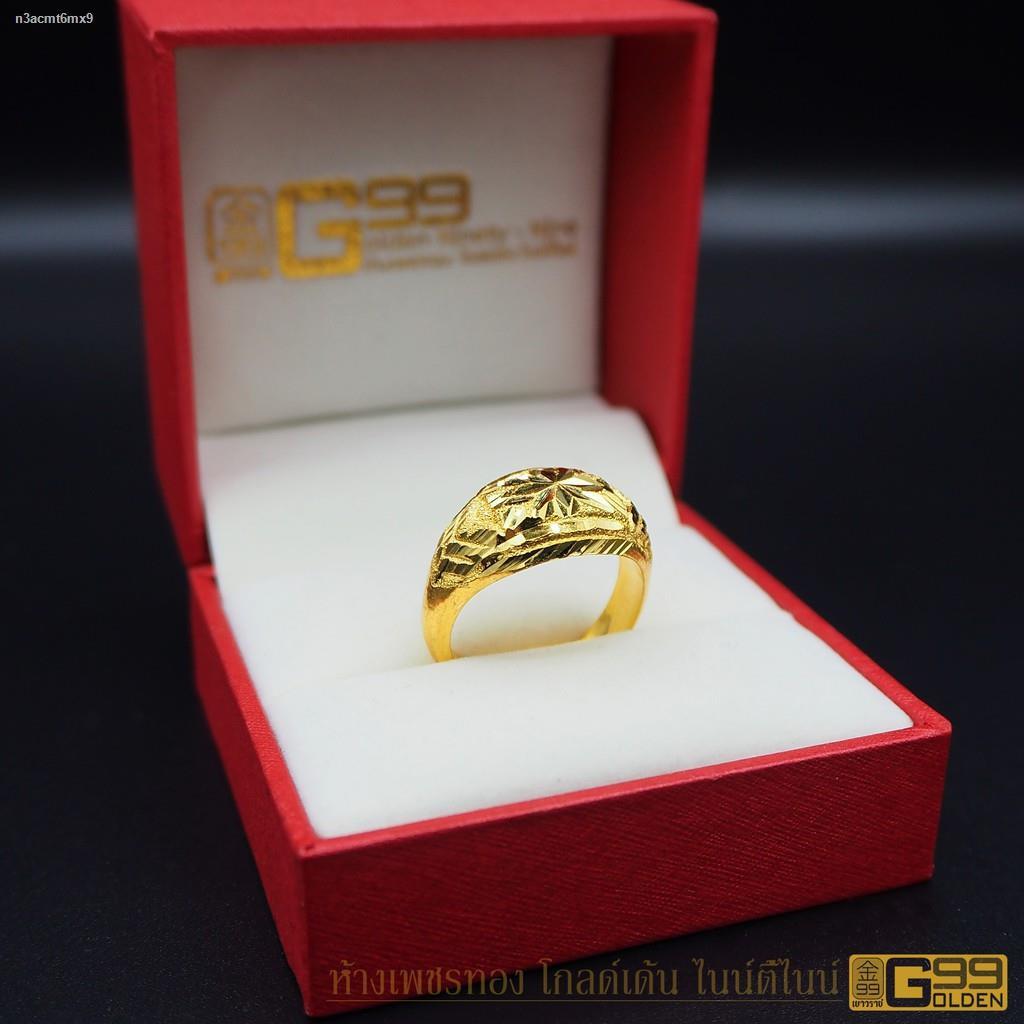 ราคาต่ำสุด☽❄◐แหวนทอง 1 สลึง ทองคำแท้ 96.5%  แหวนทองหัวโปร่งจิกเพชร