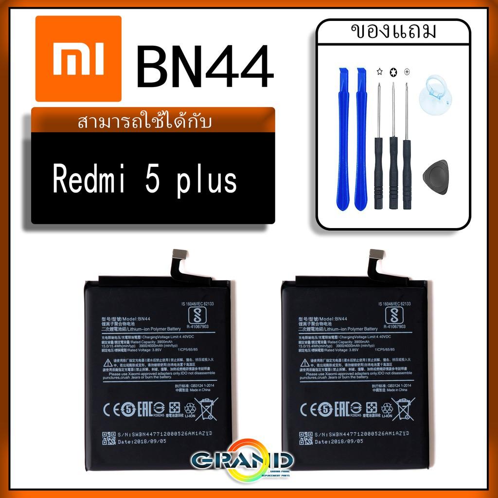 แบตเตอรี่ xiaomi Redmi 5 plus/BN44 Battery แบต xiaomi Redmi 5 plus/BN44 มีประกัน 6 เดือน