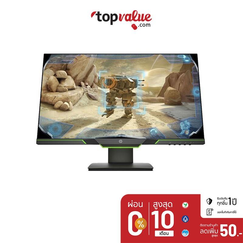"""[เหลือ7040.-""""W4F8CJHY""""] HP Pavilion Gaming Monitor 24.5"""" รุ่น 25X (3WL51AA)"""