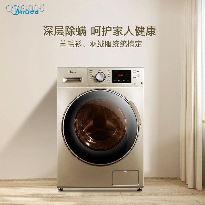 #สินค้าคุณภาพราคาถูก⚡Midea เครื่องซักผ้าถังซักและอบแห้งรวมกับการอบแห้งอัตโนมัติความจุขนาดใหญ่ 10 กก. สีทอง MD100V332DG5
