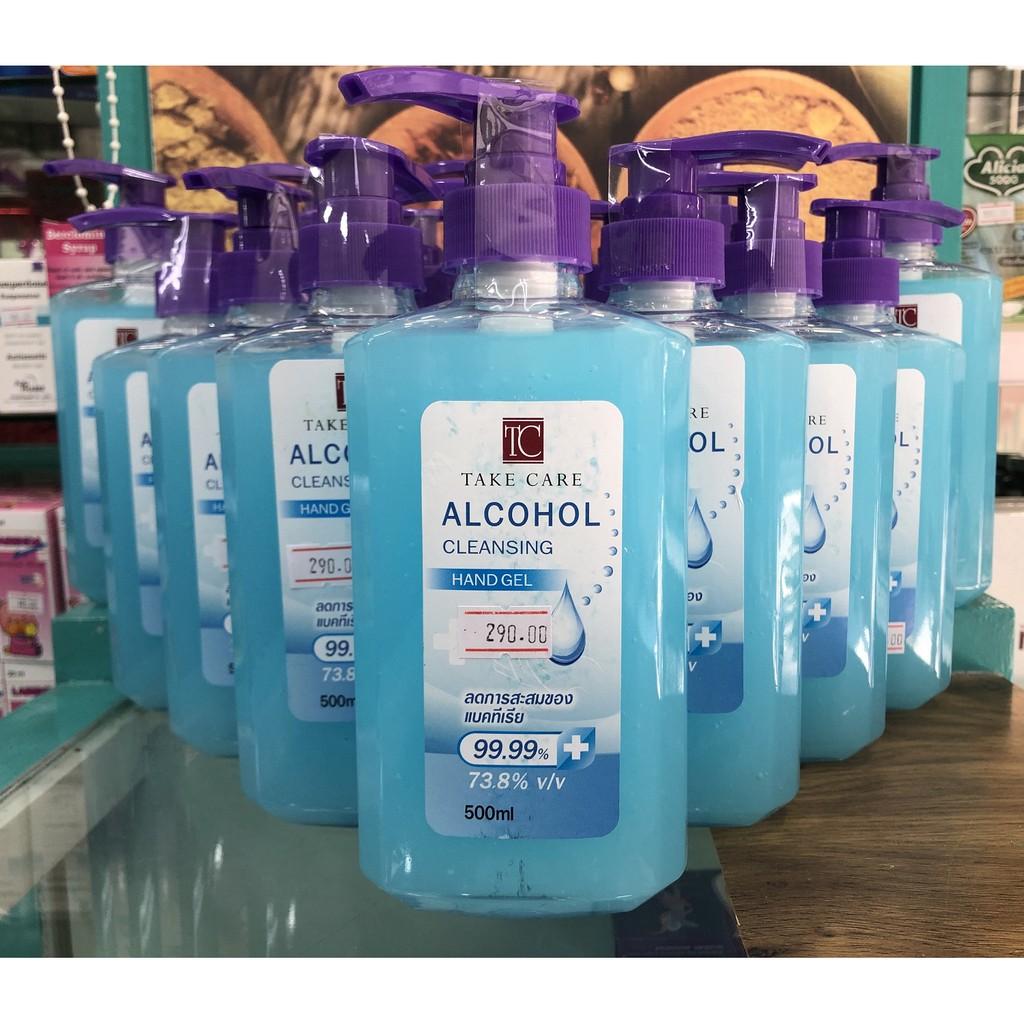 พร้อมส่ง Alcohol Gel Take care เจลแอลกอฮอล์ล้างมือ 73.8% เจลล้างมือ