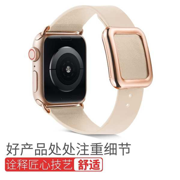 สาย applewatch เหมาะสำหรับสายรัด applewatch6 se หัวเข็มขัดลมที่ทันสมัย Apple iwatch5 / 3/4 รุ่นสายนาฬิกาหนัง