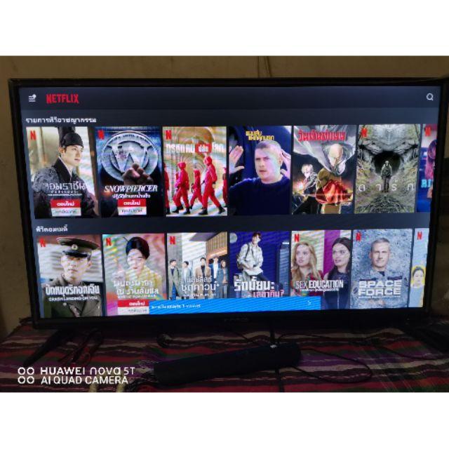 ทีวี Smart TV 32 นิ้ว