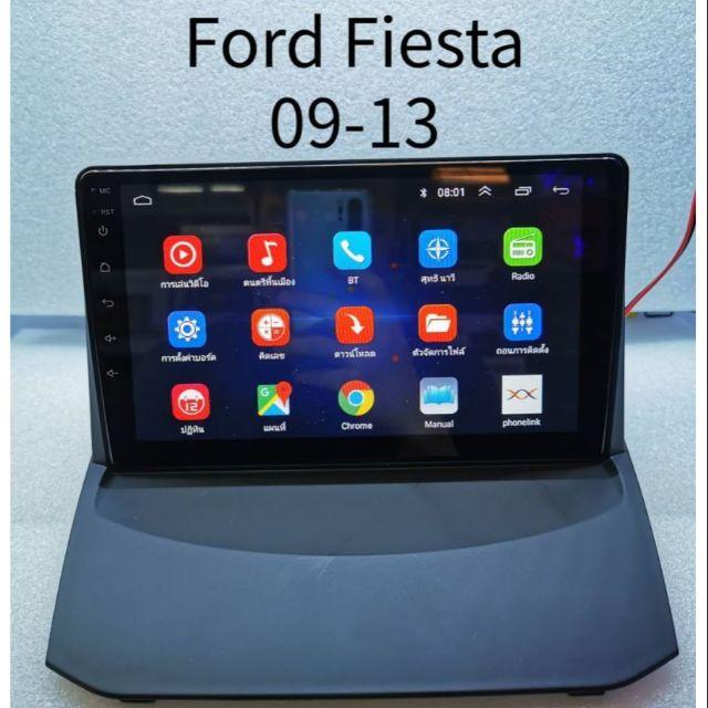 """เครื่องเล่นระบบAndroid ตรงรุ่น Ford Fiesta ปี09-13 ใหม่ล่าสุด MXL 9""""/Android V:10"""
