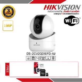 กล้องวงจรปิดไร้สาย Hikvision Pan/Till IP Camera Wifi DS-2CV2Q01EFD-IW ความละเอียด 1 Megapixel Lens 2.8 MM